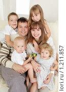 Купить «Многодетная семья», фото № 1211857, снято 9 октября 2009 г. (c) Гладских Татьяна / Фотобанк Лори