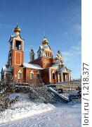 Купить «Церковь Св. Николая Чудотворца в городе Полярном», фото № 1218377, снято 14 октября 2009 г. (c) Ямаш Андрей / Фотобанк Лори