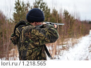 Купить «Молодой охотник с ружьем. Осень - зима.», фото № 1218565, снято 15 ноября 2008 г. (c) Алексей Рогожа / Фотобанк Лори