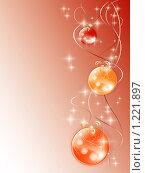 Купить «Новогодняя открытка», иллюстрация № 1221897 (c) Татьяна Гришина / Фотобанк Лори
