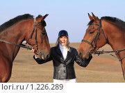 Купить «Друзья», фото № 1226289, снято 21 октября 2009 г. (c) 1Andrey Милкин / Фотобанк Лори