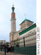 Купить «Саратовская соборная мечеть и Исламский центр», фото № 1226301, снято 13 ноября 2009 г. (c) 1Andrey Милкин / Фотобанк Лори