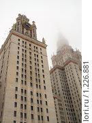 Московский Государственный Университет прикрыт туманом (2009 год). Стоковое фото, фотограф Сергей Малеинов / Фотобанк Лори