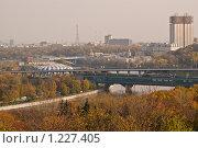 Купить «Вид с Воробьевых гор», эксклюзивное фото № 1227405, снято 14 октября 2009 г. (c) Алёшина Оксана / Фотобанк Лори