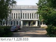 Купить «Старая Русса», фото № 1228033, снято 4 сентября 2009 г. (c) Александр Секретарев / Фотобанк Лори