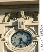 Часы Витебского вокзала в Санкт-Петербурге (2009 год). Стоковое фото, фотограф Зоя Степанова / Фотобанк Лори