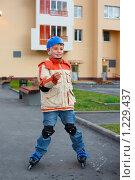 Купить «Мальчик на роликовых коньках», фото № 1229437, снято 24 сентября 2009 г. (c) Losevsky Pavel / Фотобанк Лори