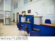 Купить «Интерьер отделения банка», фото № 1230025, снято 5 августа 2009 г. (c) Losevsky Pavel / Фотобанк Лори