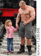Купить «Мускулистый мужчина с девочкой на железнодорожных рельсах», фото № 1230845, снято 6 сентября 2009 г. (c) Losevsky Pavel / Фотобанк Лори
