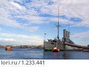 "Купить «Крейсер  ""Аврора""», фото № 1233441, снято 24 мая 2009 г. (c) Оксана Кацен / Фотобанк Лори"
