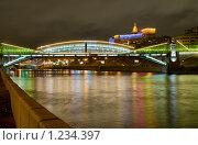 Пешеходный мост Богдана Хмельницкого (Киевский) в Москве общий вид (2009 год). Редакционное фото, фотограф Игорь Демидов / Фотобанк Лори