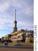 Купить «Северный речной вокзал», фото № 1235645, снято 15 июля 2007 г. (c) Елена Ильина / Фотобанк Лори