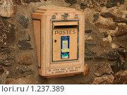 Почтовый ящик французской почты. Ивуар, Верхний Савой, Франция (2009 год). Стоковое фото, фотограф Владимир Трифонов / Фотобанк Лори