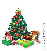 Купить «Ёлка с подарками и тигрёнком», иллюстрация № 1237569 (c) Галина Щурова / Фотобанк Лори