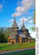 Купить «Деревянная церковь в суздальском музее», фото № 1239049, снято 10 октября 2009 г. (c) Сергей Рыбин / Фотобанк Лори