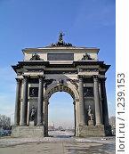 Триумфальная Арка (2005 год). Стоковое фото, фотограф Игорь Жуленко / Фотобанк Лори