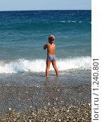 Мальчик и море. Стоковое фото, фотограф Зоя Степанова / Фотобанк Лори