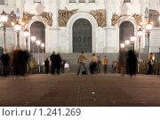 Купить «Храм христа спасителя. Создание фотографии. Фотограф за работой.», фото № 1241269, снято 5 апреля 2008 г. (c) Антон Перегрузкин / Фотобанк Лори