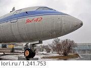 Купить «Самолет Як 42 на ВВЦ (ВДНХ). Фрагмент», эксклюзивное фото № 1241753, снято 3 апреля 2009 г. (c) Алёшина Оксана / Фотобанк Лори