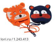 Купить «Детские шапки с мордочками животных», фото № 1243413, снято 21 ноября 2009 г. (c) Руслан Кудрин / Фотобанк Лори