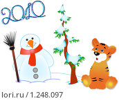Купить «Снеговик и символ 2010 года», иллюстрация № 1248097 (c) Алексей Росляков / Фотобанк Лори