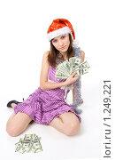 Купить «Девушка в праздничном колпаке с долларами в руке», фото № 1249221, снято 28 ноября 2009 г. (c) Бондаренко Олеся / Фотобанк Лори