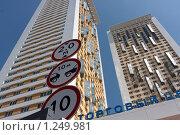 Купить «Дорожные знаки перед въездом на стоянку», фото № 1249981, снято 4 мая 2009 г. (c) Юрий Синицын / Фотобанк Лори