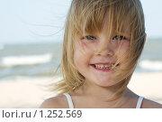 Купить «Лицо крупным планом», фото № 1252569, снято 8 сентября 2009 г. (c) Анатолий Типляшин / Фотобанк Лори