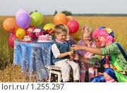 Купить «Детский праздник», фото № 1255297, снято 12 августа 2009 г. (c) Майя Крученкова / Фотобанк Лори