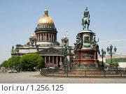 Купить «Исаакиевская площадь. Санкт-Петербург», эксклюзивное фото № 1256125, снято 27 мая 2009 г. (c) Александр Щепин / Фотобанк Лори