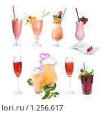 Купить «Набор различных  холодных коктейлей, изолированные на белом», фото № 1256617, снято 13 июля 2020 г. (c) Ярослав Данильченко / Фотобанк Лори