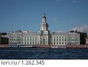 Кунсткамера, Санкт-Петербург (2009 год). Редакционное фото, фотограф Алексей Артамонов / Фотобанк Лори
