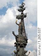 Купить «Памятник Петру Первому (фрагмент, скульптор - Зураб Церетели). Москва», фото № 1265037, снято 17 сентября 2009 г. (c) Владимир Тарасов / Фотобанк Лори