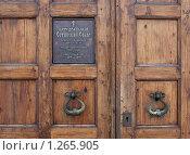 Софийский собор в Великом Новгороде (2009 год). Стоковое фото, фотограф Ярослава Синицына / Фотобанк Лори