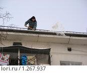 Купить «Дворник убирает снег с крыши здания», эксклюзивное фото № 1267937, снято 20 января 2009 г. (c) lana1501 / Фотобанк Лори