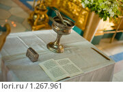Купить «Чаша, шкатулка и молитвенник», фото № 1267961, снято 19 июля 2009 г. (c) Филонова Ольга / Фотобанк Лори