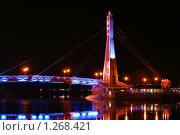 Купить «Мост поцелуев (влюбленных) на Затоне в Краснодаре», фото № 1268421, снято 4 июня 2008 г. (c) Андрей Емельяненко / Фотобанк Лори