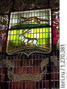 Герб города Бузулук (2009 год). Стоковое фото, фотограф Александр Подобедов / Фотобанк Лори
