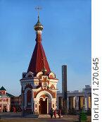 Часовня Александра Невского, Саранск (2009 год). Стоковое фото, фотограф Ваганова Марина / Фотобанк Лори
