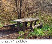 Купить «Столик», фото № 1273637, снято 17 октября 2009 г. (c) Сергей Зубов / Фотобанк Лори
