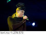 Купить «Полина Сибагатулина», эксклюзивное фото № 1278573, снято 22 октября 2009 г. (c) Константин Косов / Фотобанк Лори