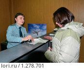 Купить «Пограничный контроль», фото № 1278701, снято 2 февраля 2007 г. (c) Александр Легкий / Фотобанк Лори
