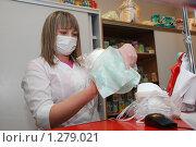 Купить «Аптека», фото № 1279021, снято 1 декабря 2009 г. (c) Александр Легкий / Фотобанк Лори