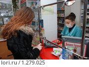 Купить «Аптека», фото № 1279025, снято 1 декабря 2009 г. (c) Александр Легкий / Фотобанк Лори