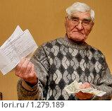 Купить «Квитанции ЖКУ», фото № 1279189, снято 21 мая 2018 г. (c) Александр Легкий / Фотобанк Лори