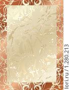 Купить «Рамка», иллюстрация № 1280213 (c) Татьяна Борозенец / Фотобанк Лори