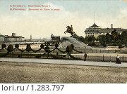 Купить «Медный Всадник на Сенатской площади», фото № 1283797, снято 21 мая 2019 г. (c) Юрий Кобзев / Фотобанк Лори