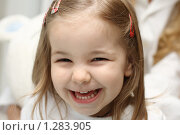 Купить «Эмоции», фото № 1283905, снято 25 ноября 2009 г. (c) Дарья Петренко / Фотобанк Лори