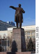 Купить «Памятник Ленину - Саратов», фото № 1288885, снято 7 января 2009 г. (c) Anna Kavchik / Фотобанк Лори