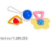 Купить «Погремушки для новорожденных», фото № 1289253, снято 19 ноября 2009 г. (c) Черников Роман / Фотобанк Лори